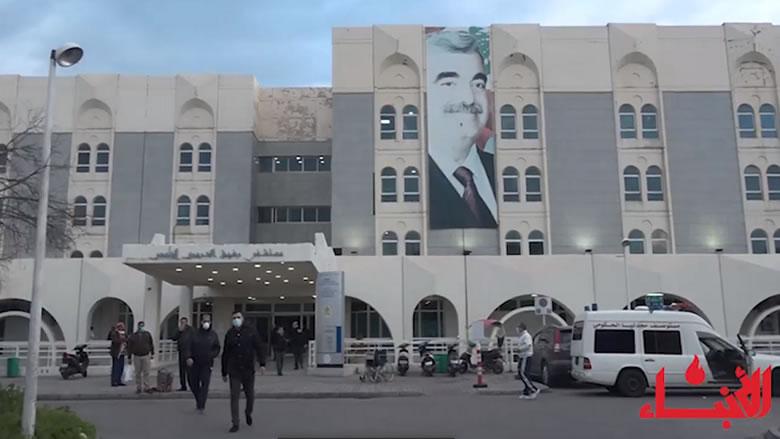 #فيديو_الأنباء: هلع ويأس بسبب اصابة لبنانية بالكورونا