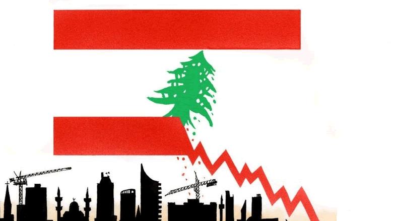لبنان المُفلس فريسة إنتلجنسيا العصر!