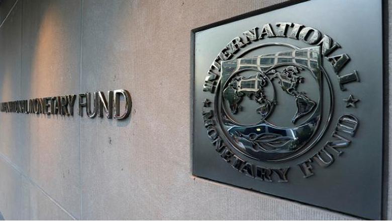 وفد صندوق النقد الدولي ليس متفائلا
