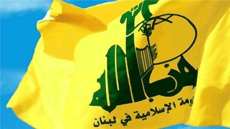 """حزب الله يدين استهداف قيادات """"الجهاد الإسلامي"""""""