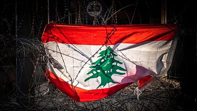 استياء لدى وفد صندوق النقد... ضياع لبناني وصورة سوداوية