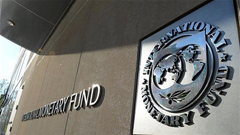 صندوق النقد الدولي: مستعدون لتقديم المزيد من المشورة للبنان