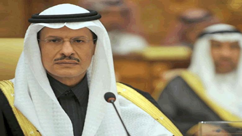 """وزير الطاقة السعودي: يجب ألا نتذمر بشأن """"كورونا"""""""