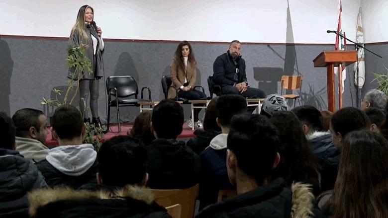 باميلا الكيك وفادي الخطيب يحفزان الطلاب في مسابقة AAA MADRASATI