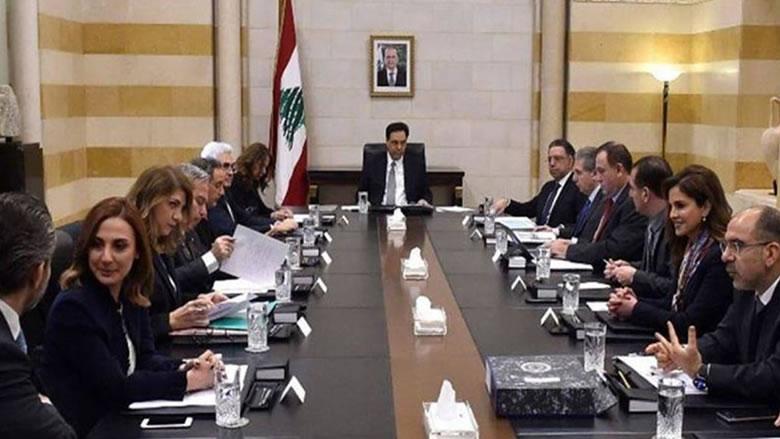 18 لجنة لمتابعة تنفيذ البيان الوزاري