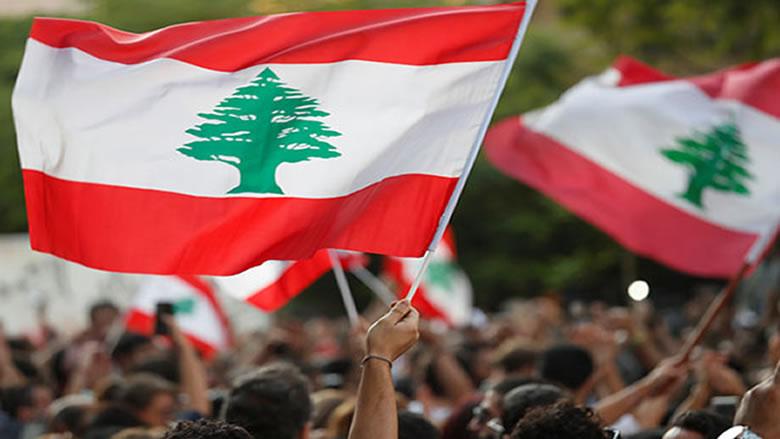 المرض اللبناني العضال