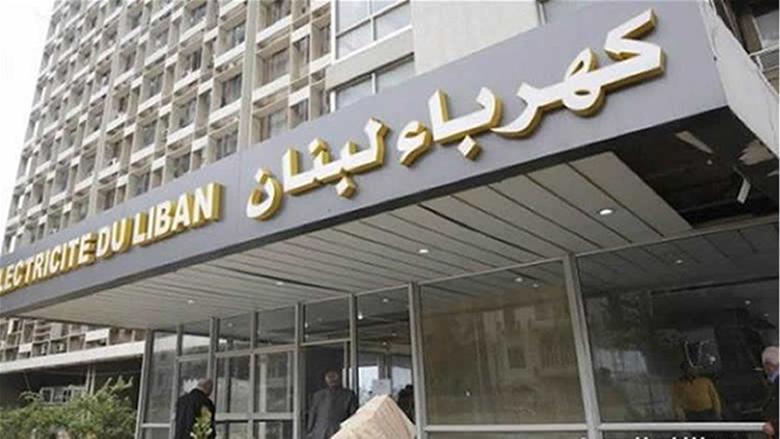 كهرباء لبنان: عزل خط دير نبوح/ حلبا