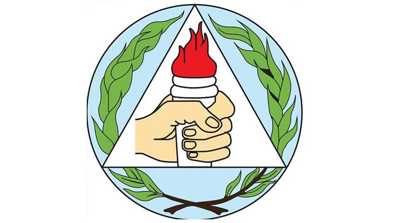 """رفضاً لصفقة القرن... وقفة لـ""""الشباب التقدمي"""" في السفارة الفلسطينية عصراً"""