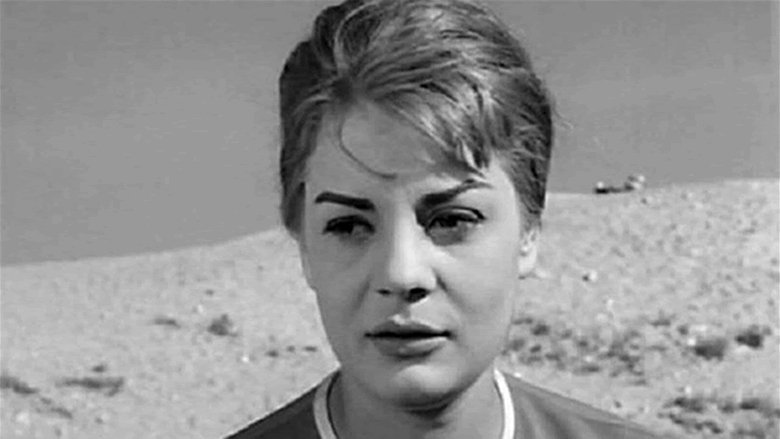 رحيل الممثلة المصرية نادية لطفي عن عمر ناهز 83 عاماً