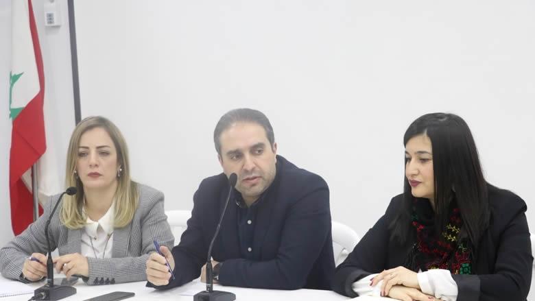 """ناصر في لقاء سياسي مع """"الشؤون النسائية"""" في """"التقدمي"""": قضايا النساء أولوية مهما تبدّلت الظروف"""