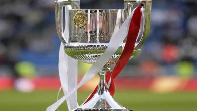 ريال مدريد وبرشلونة خارج المنافسة.. وقرعة كأس اسبانيا سُحبت