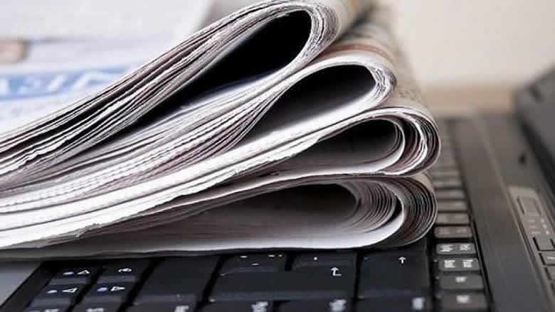 أسرار الصحف الصادرة في بيروت صباح اليوم السبت الثامن من شباط 2020