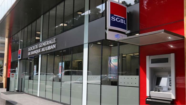 """""""بنك سوسيته جنرال"""": لا انسحاب فرنسياً من رأسمال المصرف في لبنان"""