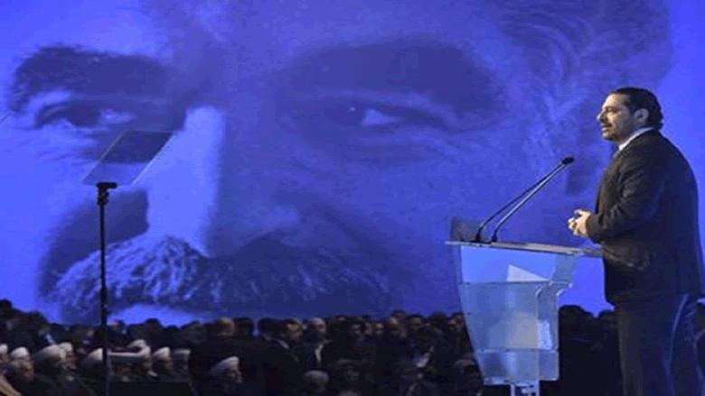 """""""المستقبل"""" يستعد لذكرى 14 شباط... وخطاب """"مفصلي"""" للحريري"""
