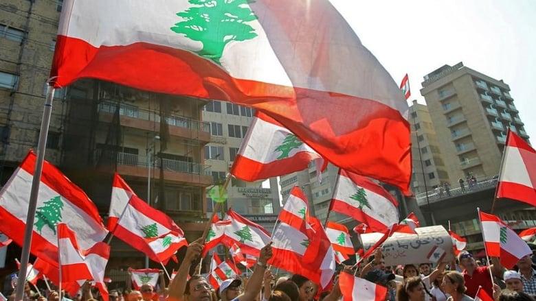 لبنان فيه آخرون!