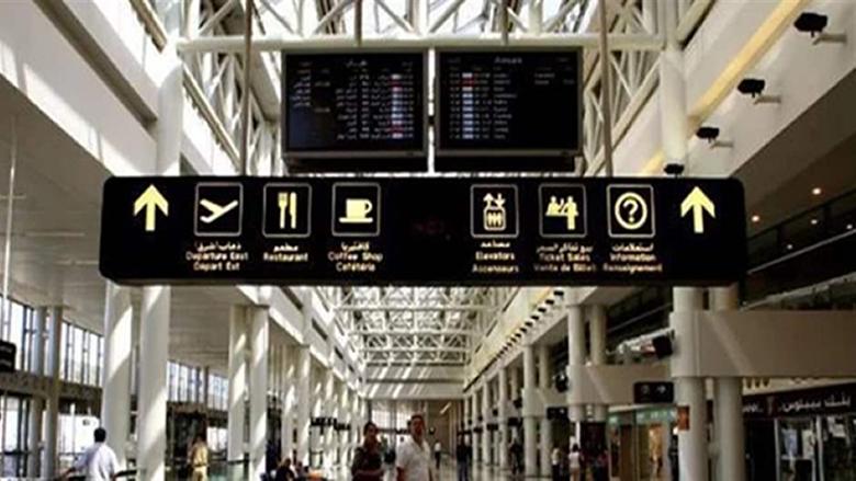 وصول طائرة ايرانية الى المطار على متنها 105 ركاب