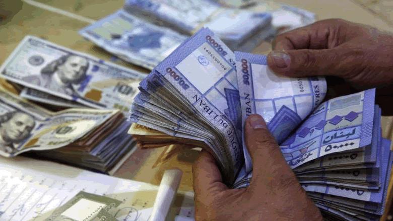 مصارف مهددة بالإقفال... وجه لبنان المالي تغيّر