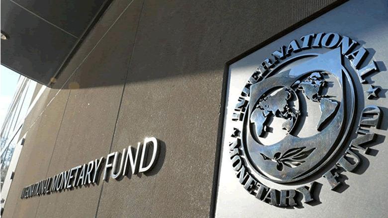 صندوق النقد ممنوع في لبنان... مقبول في ايران