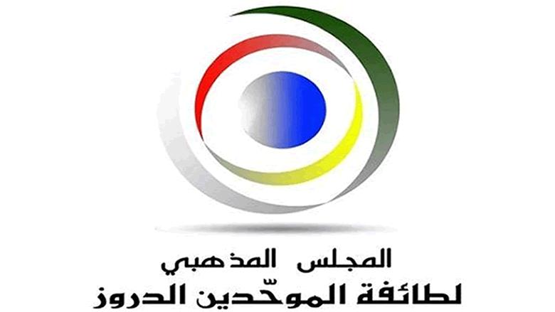اللجنة الثقافية في المجلس المذهبي: الحذر والوقاية واجب ديني وإجتماعي