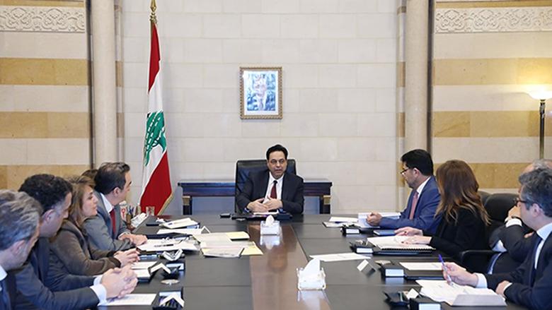 اجتماع في السراي عرض أوضاع وزارة الطاقة