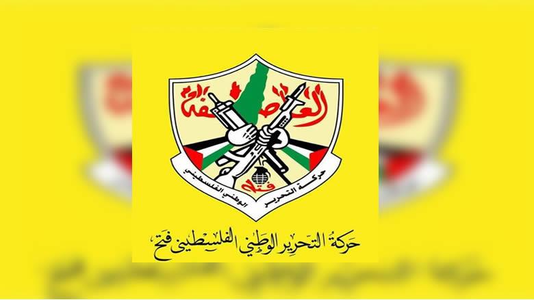 اعلام فتح : حملة مكافحة الفيروس بدأت بتعقيم مخيم برج البراجنة