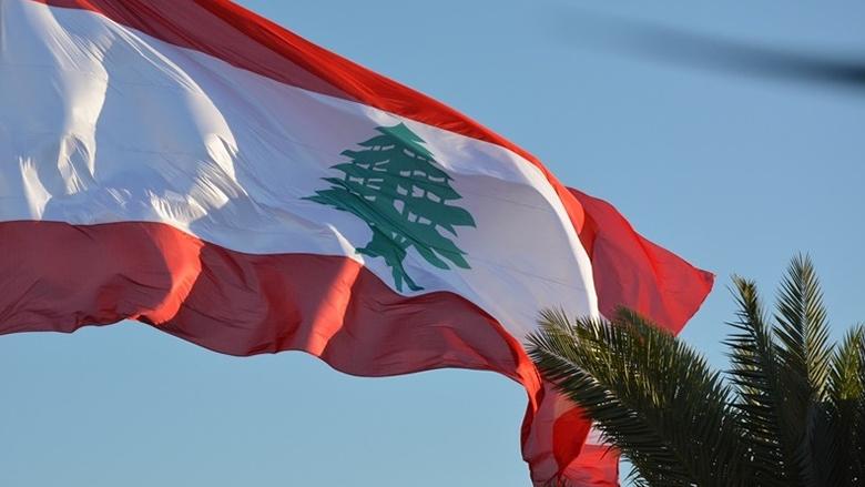 لبنان يدخل رسمياً حقبة التعثّر
