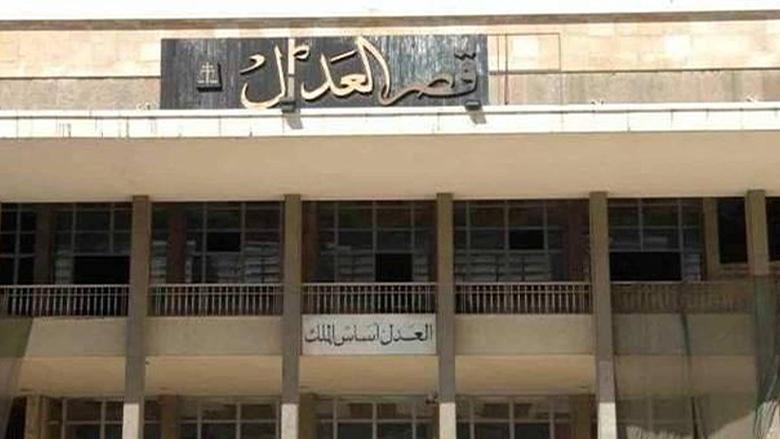 """""""القضاء الاعلى"""" يعيد التشكيلات القضائية الى وزيرة العدل من دون أي تعديل"""