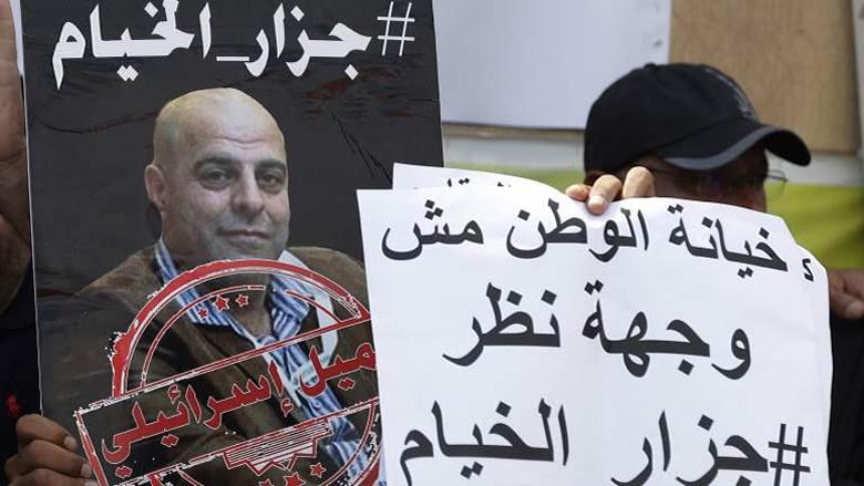 """العهد"""" رضخ للضغوط الأميركية بإطلاق سراح العميل عامر الفاخوري ... أين """"حزب الله""""؟"""