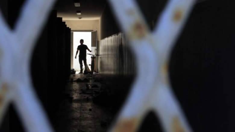 إيران تطلق 10 آلاف معتقل لمناسبة رأس السنة الإيرانية الجديدة