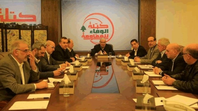 """""""الوفاء للمقاومة"""": كان الأشرف لقضاة المحكمة أن يستقيلوا بدل أن يفعلوا ما فعلوه"""