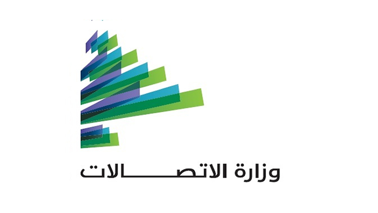 وزارة الاتصالات توقف العمل بإجراءات دفع الرسوم الجمركية وضريبة TVA على الهواتف المحمولة الداخلة من الخارج