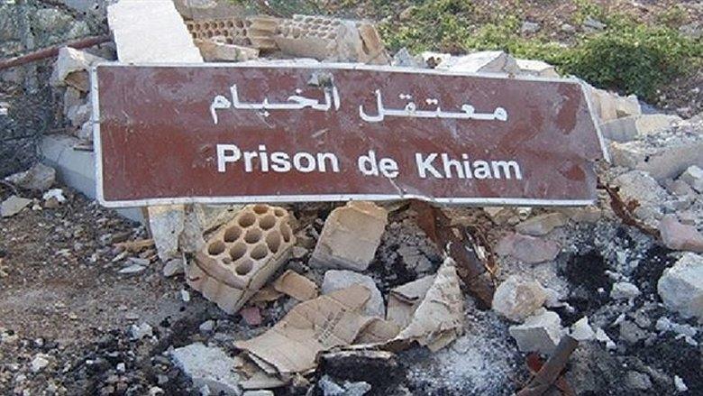 الأسيران سهى بشارة ونبيه عواضة تقدما بشكوى في قضية تهريب الفاخوري