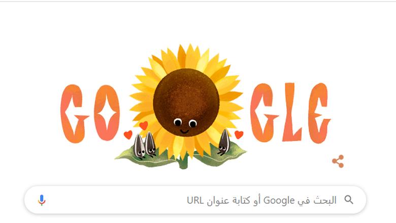 غوغل يحتفل بعيد الأم بتغير واجهته الرئيسية