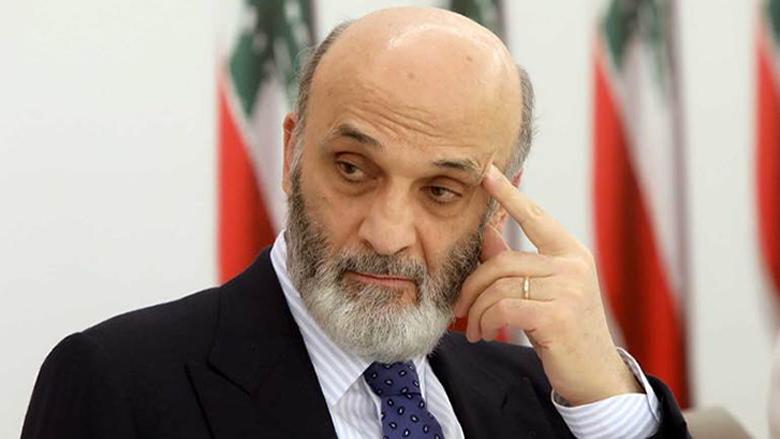جعجع: عدم انجاز الخطة المالية الانقاذية سيقضي على لبنان