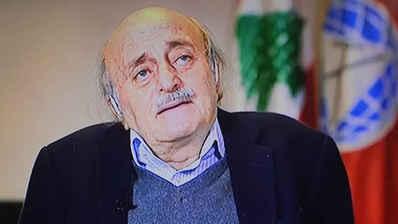 جنبلاط يؤكد دور برنامج دعم الأسر الأكثر فقراً: لإعادة اللبنانيين العالقين بالخارج وإنشاء مراكز حجر صحي كبرى