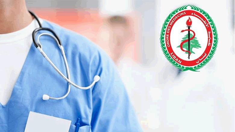 ابو شرف ناشد المصابين عدم التكتم على حالاتهم حفاظا على صحة المعنيين في القطاع الاستشفائي