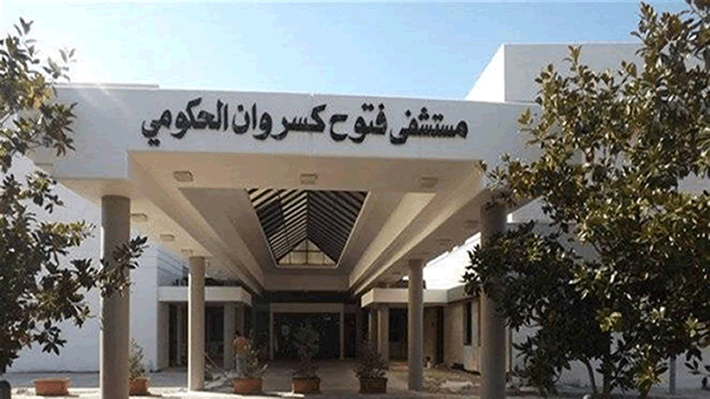 توضيح من مستشفى البوار عن احد المرضى