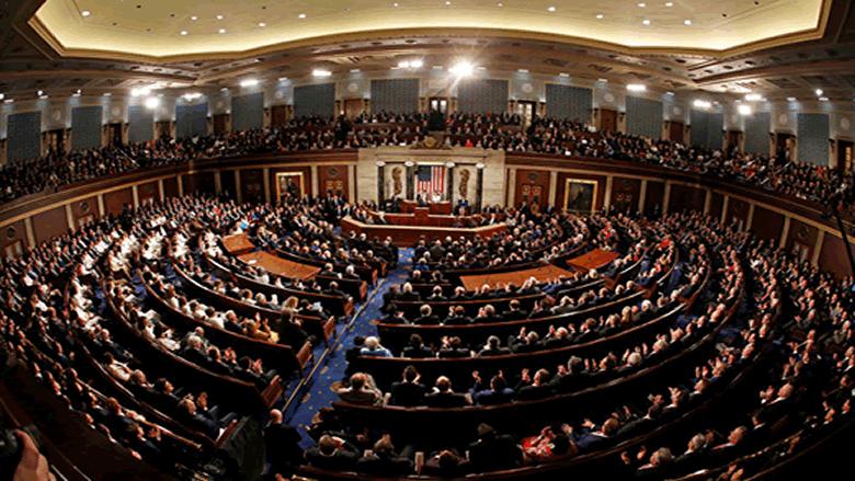 مجلس النواب الأمريكي يقر حزمة تحفيز بقيمة 2.2 تريليون دولار