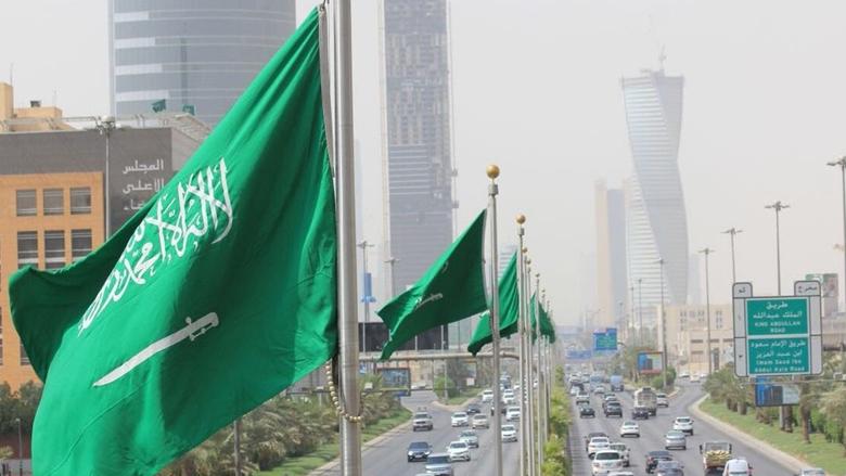 """قمة الرياض: 5 تريليون دولار لمواجهة """"كورونا"""" و""""الركود الاقتصادي"""""""
