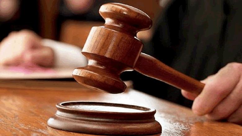 """مصدر قضائي لـ """"الشرق الأوسط"""": القضاء لا يمكنه أن يقف مكتوف الأيدي بانتظار العفو العام"""