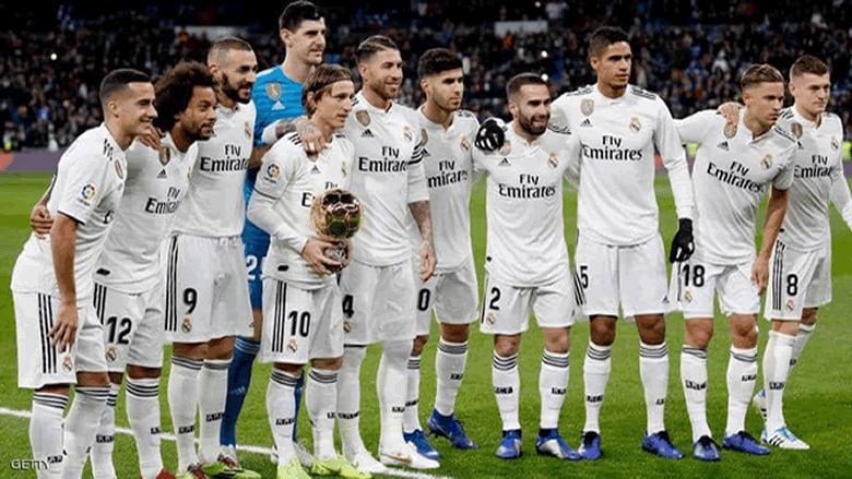 انتهاء الحجر الصحي على لاعبي ريال مدريد.. ماذا بعد؟