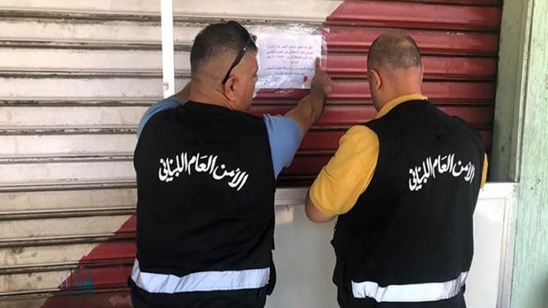 الأمن العام يوقف صرّاف في صيدا