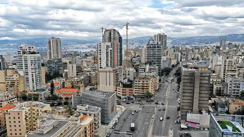 المعهد الدولي: الإنكماش في لبنان الى 12.6%