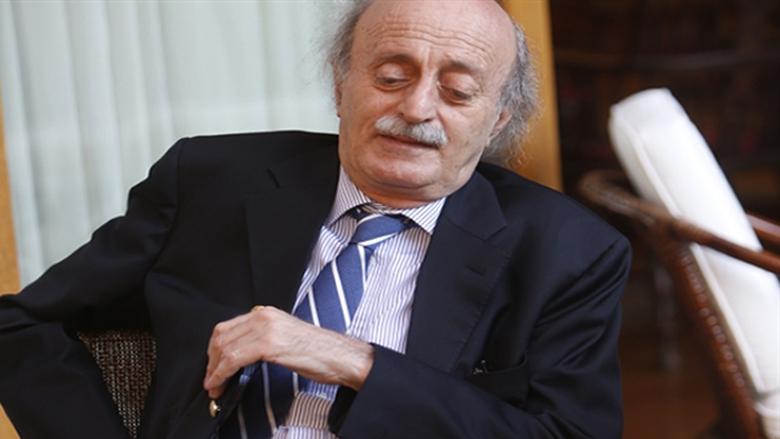"""جنبلاط: """"برنامج مشترك"""" مع صندوق النقد لا يهدد سيادة لبنان"""