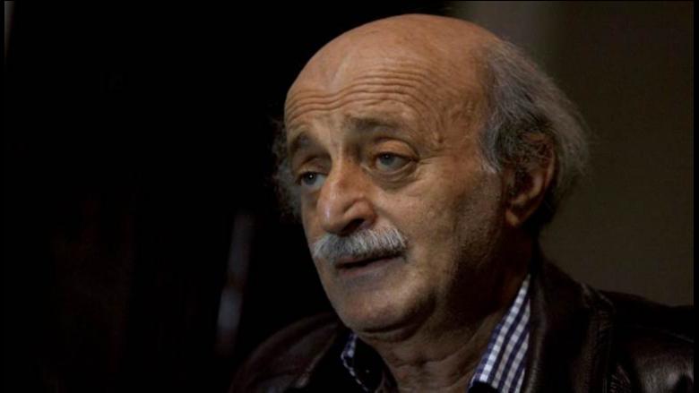 جنبلاط: تغيير النظام لا يتم إلا بقانون انتخاب جديد... وأخشى على لبنان بأسره