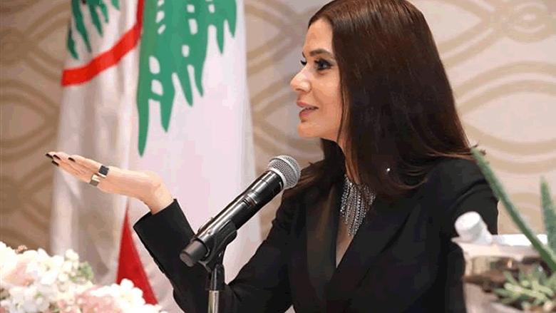 ستريدا جعجع في اليوم العالمي للمرأة: أشدّ على يد كل امرأة لبنانيّة للاستمرار في النضال