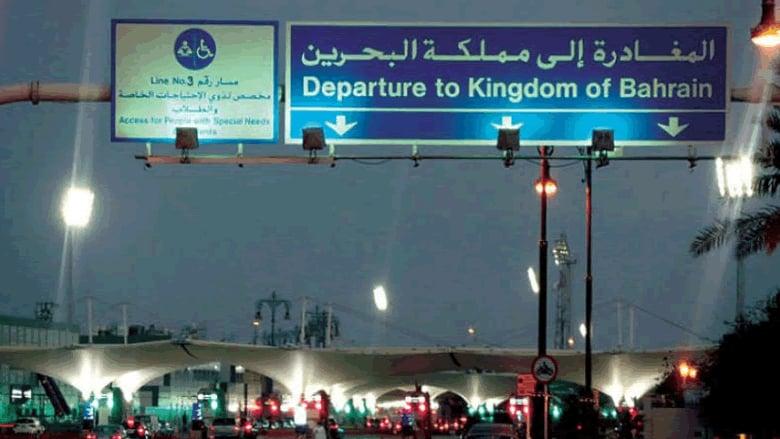 السعودية تغلق الحدود البرية مع دول الخليج