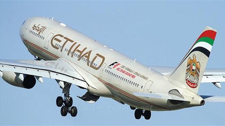 الإماراتية: تعليق كل الرحلات بين أبوظبي والسعودية