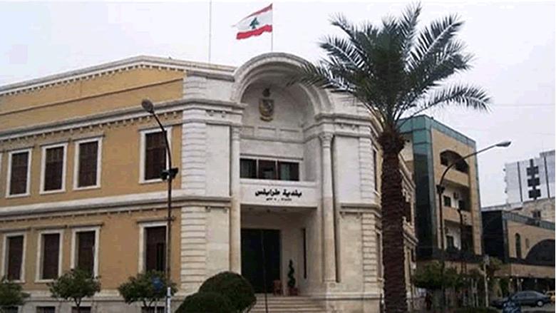 بلدية طرابلس لتجار المواد الغذائية: هذه الشروط لاعتمادكم مراكز توزيع القسائم الشرائية للعائلات الفقيرة