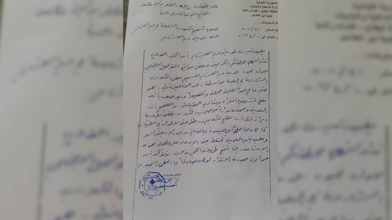 بلدية دير العشاير تنفي تسميم الكلاب الشاردة في البلدة